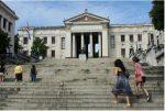 Educación Superior prevé reiniciar en septiembre actividades académicas presenciales
